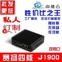 爆款j1900商用电脑主板无风扇cpu散热机N2820双核CPU