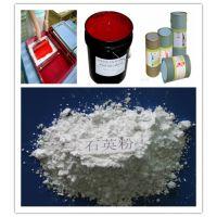 供应广东油墨专用硅微粉价格,鑫川矿业厂家直销价格