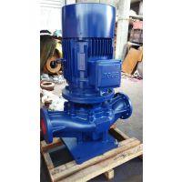 供应杭州管道泵厂家 ISG系列单级单吸立式管道离心泵