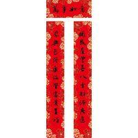 山东福临门厂家专业定做批发市场、广告对联,春联,烫金对联,福字、红包