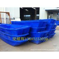 供应【临安销售打渔船 】钓鱼船  船 折叠船 塑料渔船 捕鱼船 打鱼船