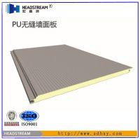 防火板|聚氨酯防火板|聚氨酯板材