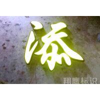 吴江不锈钢烤漆发光字制作 不锈钢LED发光字,镜面不锈钢发光字