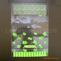 C2供应绿源等各种娃娃菜包装袋各类复合包装袋菊花包装袋