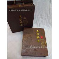 厂家直供500克装褐色压纹皮盒玛卡保健品包装盒配手提袋量大价优
