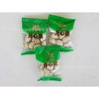 杭派开心果独立小包装 粒粒饱满10斤/件 长沙高桥坚果批发