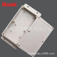 监控室外防水接线盒 防水接线盒 带耳接线盒158*90*60防水端子盒