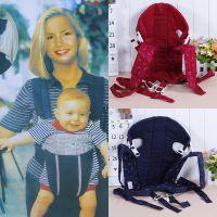 金贝利婴儿背带 宝宝抱袋 多功能抱袋 婴儿抱带 透气型 FSYP1016