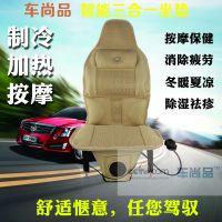 汽车坐垫四季通用坐垫 车尚品空调坐垫各种车型通用夏季坐垫