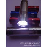 特价!铝合金手电筒 九灯电筒 强光LED迷你小手电筒 铝合金小手电
