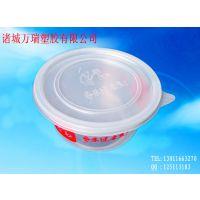 厂家直供一次性塑料碗 透明碗 粥碗带盖 450ml 可定制广告