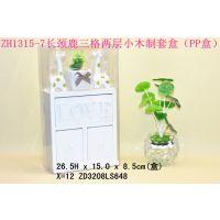 2014马年爆版生日纪念礼物长颈鹿三格两层小木制套盒 ZH1315-7