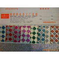 博蕾特 义乌厂家供应环保低价 箱包上用葱上葱印花PU皮革