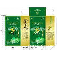 厂家定做低价纸盒免费设计 品种繁多现货白盒 彩盒定做 直销