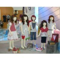 儿童模特童装模特 小孩模特 儿童软体模特 包布模特 布料模特