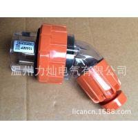 厂家直销 澳标户外工业防水插头 56PA410 4芯防水连接器 IP66
