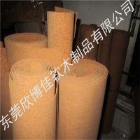 软木板厂家工厂销售2MM软木卷材、水松板