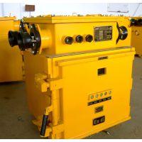 供应琪德矿用防爆软起动装置高品质低功耗