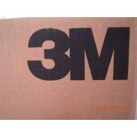 供应供应3M9495B胶带