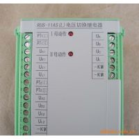 供应澳德思RUS-11AS(L ) 电压切换继电器