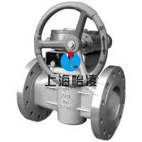 供应上海生产供应特材阀门|高品质 低价格X43W-10Ni纯镍旋塞阀|上海怡凌