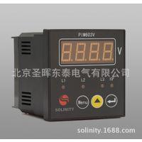 供应PIM603V-F72 三相交流电压数显表