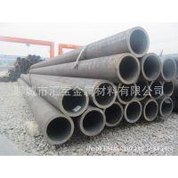供应40Cr合金钢管 40cr合金无缝管 达到硬度要求 4780/吨