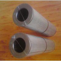 带钢液压站吸油带钢液压站吸油滤芯 HDX-25滤芯 HDX-250*20Q2 钢厂用滤芯 电厂用滤芯