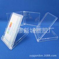 供应长方形盒子 长方形塑料盒子 小收纳盒 包装盒透明 ps名片盒