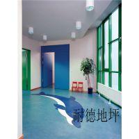 东莞PVC地板|PVC塑胶地面|PVC地坪施工造价