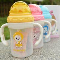 儿童水杯吸管杯防漏幼儿婴儿水瓶水壶学饮杯宝宝喝水杯带柄
