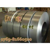高效能系列电工钢B50AH300 宝钢冷轧B50AH300硅钢片