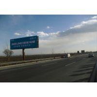 大运高速介休出口擎天柱/大运高速介休出口跨线桥/高炮/广告塔