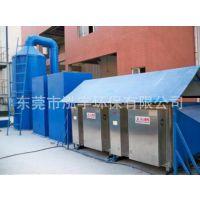 橡胶厂废气治理设备 废气治理方案 环保产品等离子光解废气净化器