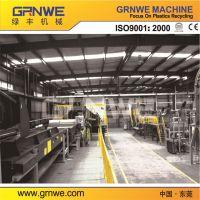 再生料加工整套机器设备 pet破碎清洗脱水生产线设备厂家