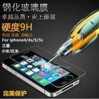 华为P6钢化屏保膜华为p6手机钢化玻璃保护屏0.26MM钢化保护膜批发