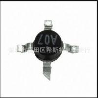 2014+深圳代理低噪音放大器AGLENT品牌MSA-0786-TR1G (丝印A07)