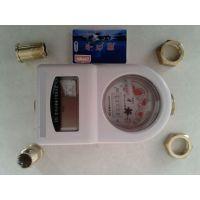 甘肃兰州厂家供应IC卡智能水表
