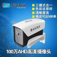 高清AHD摄像头双灯阵列监控720P红外夜视安防监控模拟摄像机