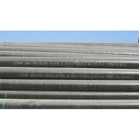 天钢管线管,133x10管线管,中石油管线管