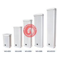 MIAOLIN MQ-225/245/265/285/2000大功率音柱 音响 音柱壁挂喇叭