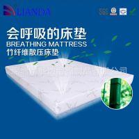 高档透气床垫 天然保建床垫 床垫批发 直销 竹纤维慢回弹床垫