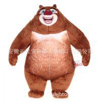 正版熊出没系列语音发光毛绒玩具之熊大毛绒 挤压会说话 会发光
