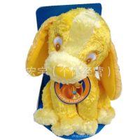 正版迪士尼Disney玛丽猫 米妮 丽迪狗 小飞象丹波 毛绒玩具 香味