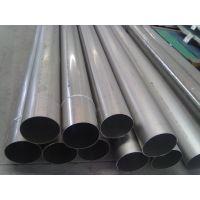316L不锈钢圆管制品厂