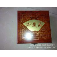 精品仿红木饰品盒 珍藏品把件手镯盒子挂件包装盒批发佛珠盒