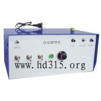 小型多功能汽油熔焊机价格 MNAC-3