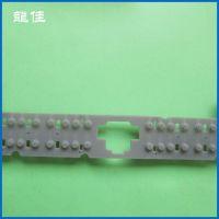 厂家生产供应 高档环保橡胶按键 导电橡胶按键