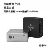 NUC迷你电脑主机 第四代智能英特尔酷睿i5-4200U便携式台式小电脑