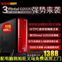供应热卖抛售电脑可OEM三年质保组装不含台式电脑主机